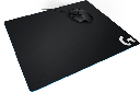 MOUSE PAD GAMING G640 LARGE CLOTH LOGITECH